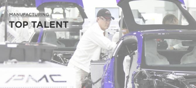 日本企業ニュース:ホンダがオハイオ州に5300万ドルの追加投資を発表