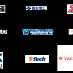 コロンバス経済開発区に進出する日本企業をご紹介2